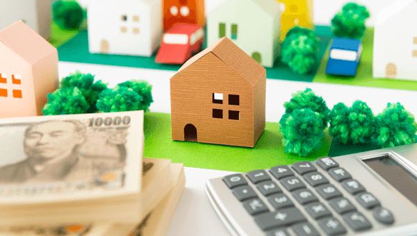 ブラックでも住宅ローンの審査に通る(家を買う)コツ・方法