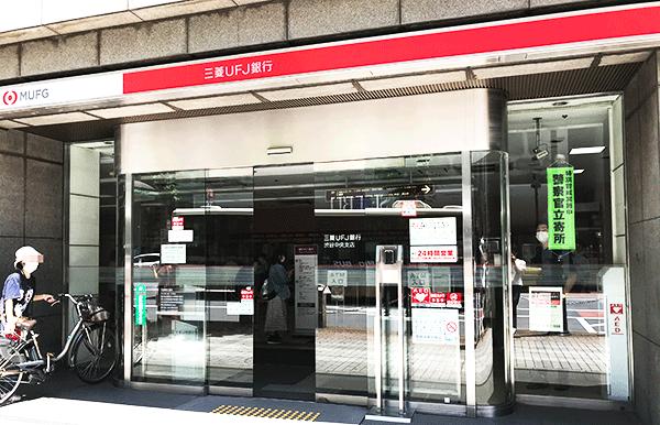 銀行・大手カードローンの特徴【超ブラック以外におすすめの方法】